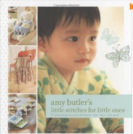 Amy Butler Fabric crib skirt pattern
