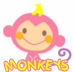 baby girls girl pink monkey nursery bedding crib pictures